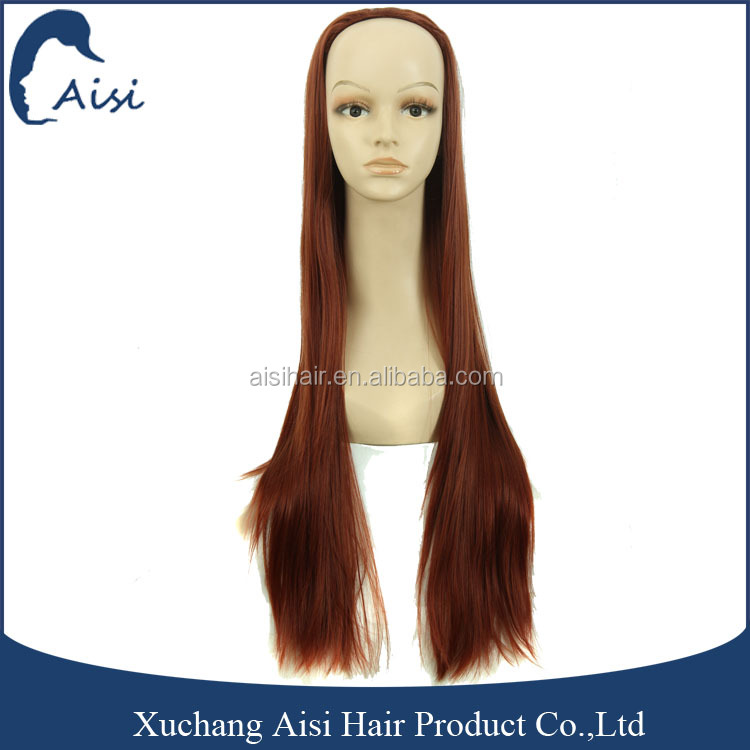 29 Inch Extra Long Wig Silky Straight Wave Synthetic Wigs For Women