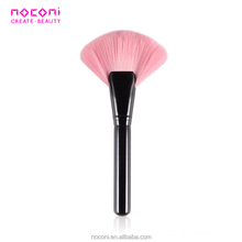 1pcs High Quality Cheapest Pink Nylon Hair Makeup Brush For Beauty