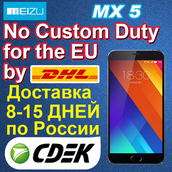 MEIZU MX5 MTK6793 2.3GHz Octa Core 5.5 Inch FHD Screen Android 5.0 4G LTE Smartphone