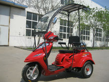 110cc disabled motorized tricycles