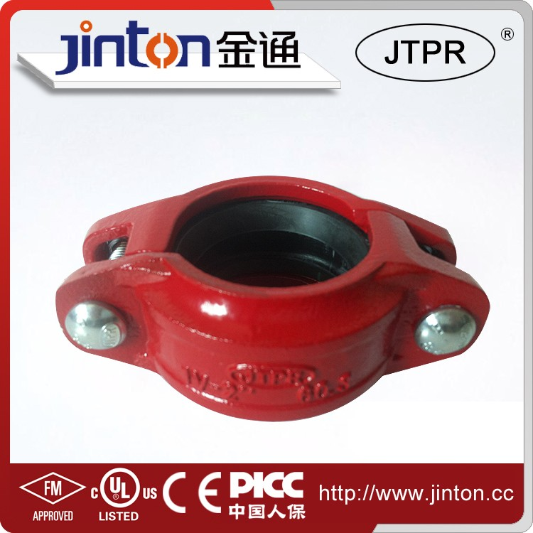 FM/UL certificated cast iron angle coupling /coupling joint