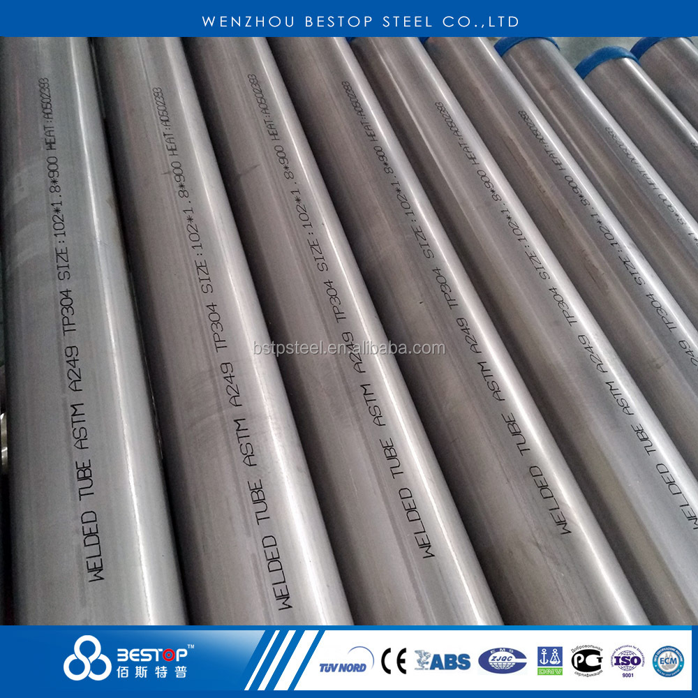 ASTM 249 stainless steel welded tube bright annealed for sugar plant
