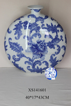 Chinese blue and white porcelain ceramic vase /China blue and white vase for shop hotel