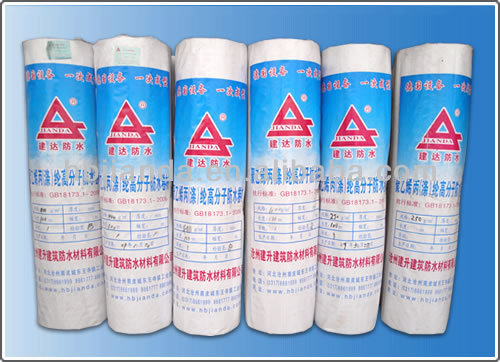 polyethylene and polypropylene roofing felt membrane