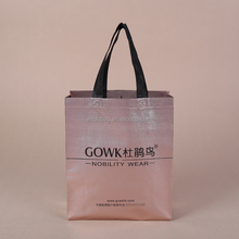 2017 China factory manufacturer PP aluminum foil non woven tote bag for promotional