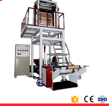 China SJ-55 plastic bag extruder film blowing machine