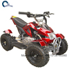 49CC small mini kid racing atvs for adults