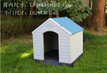 2016 eco-friendly pet house,comfortable pet house,insulated dog house