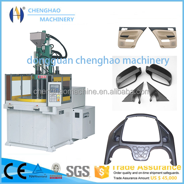 chenghao vertical plastic injection moulding machine Auto parts making machine