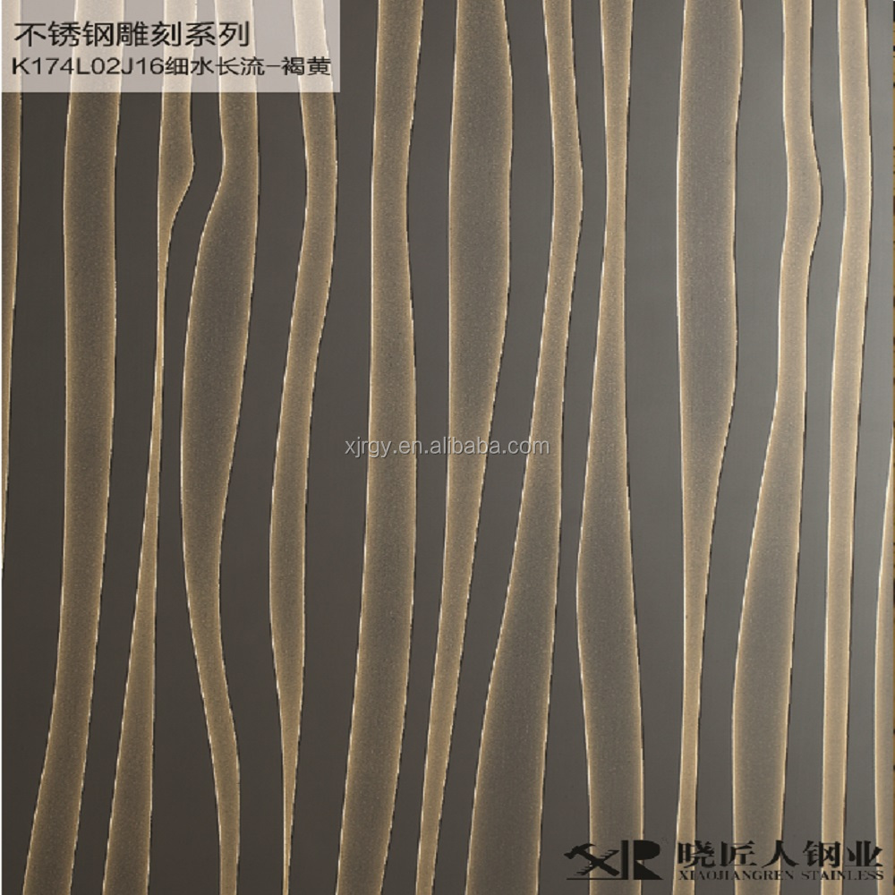 Good quality PVD two color etched finish stainless steel decoration panels