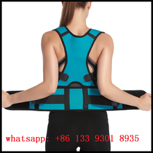 Back Waist Support Belt Posture Corrector Backs Medical Belt Lumbar Corset
