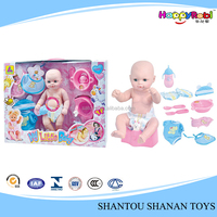 Hot sales plastic toy girl present small baby dolls