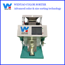 High output almond apricot color sorter