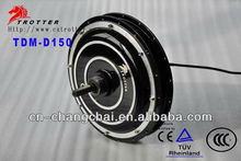 Electric Wheel Hub Motor with CE