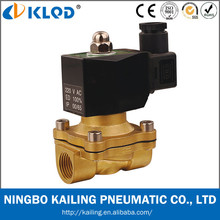 2W160-15 1/2 inch direct acting brass electric flow control valve