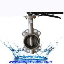 sure sealed butterfly valve