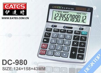 12 digits Handheld solar charger Calculator