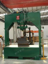 Hydraulic Metal Straightening Press Machine