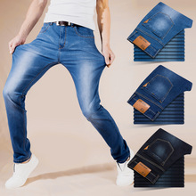boutique nice long jeans for men wholesale jeans 100% cotton damaged jeans urban designer manufacturer in china