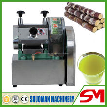 High standards modern life sugar cane crushing mill