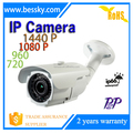 Factory OEM High resolution security alarm system ip wifi camera 1.3MP with CE/FCC/RoHS Certificates