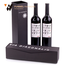 Cheap price Hight quality wine paper box cardboard wine box leather wine box