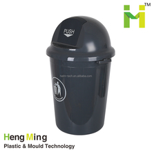 Plastic 80L round dustbin with dome lid