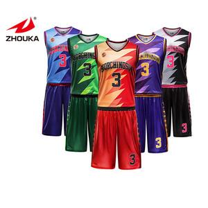 098f9a7f5246 ... jersey uniform design basketball Custom ...