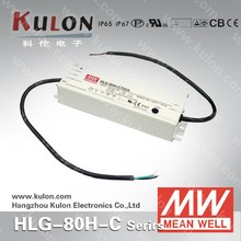 MEAN WELL POWER SUPPLY HLG-80H-C350 350ma 80w Industrial Constant Current Dimmable Led Driver