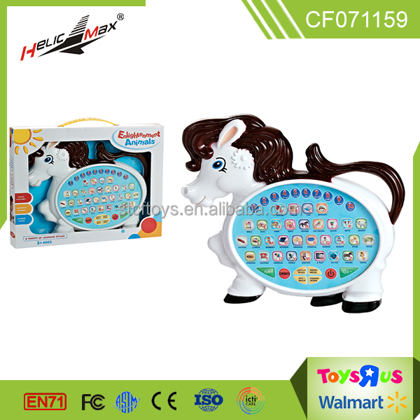 Plastic cartoon horse toy educational Multifunctional childrens learning toys