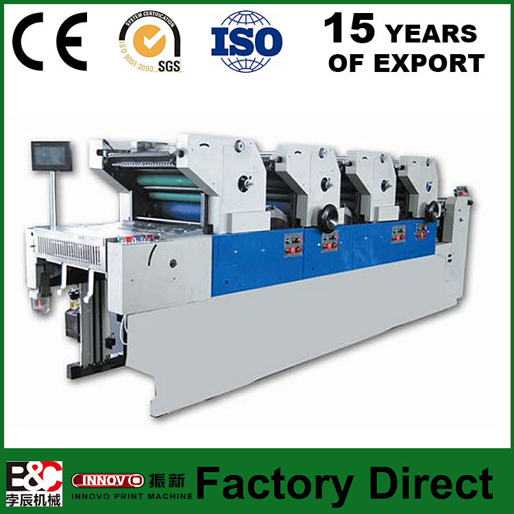 ZX447 printing machine offset 4 color fuji offset printing machine digital offset printing machine