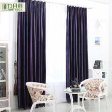 Wholesale Decorative Custom Cheap Woven Polyester Fancy Window Curtain