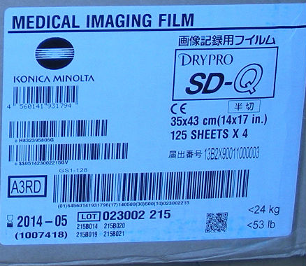 Konica SD-Q dry laser medical x-ray film