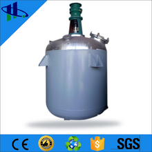 stainless steel reaction kettle reactor jacketed / reaction vessel / chemical kettle