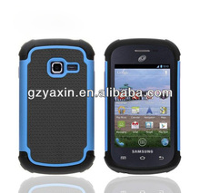 Cover case for samsung galaxy centura s738c