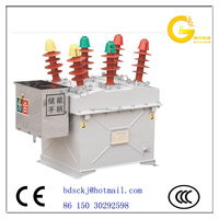 switch gear vcb circuit breaker power equipment