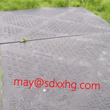 plastic temporary RV ground protection mats