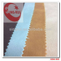pvc pu leather