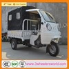 Chongqing KINGWAY Brand Adult Tricycle for Cargo,Cargo Tricycle With Cabin,Tricycle for adults