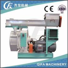 Sugar Cane Fiber Pellet Making Machine Mill Plant Price Supplier