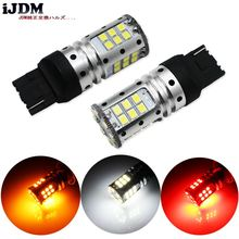 7440 LED Canbus T20 W21W WY21W 7440 3030 LED For car Auto Brake Reverse Lamp DRL Rear Parking Bulb