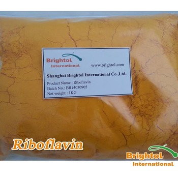 Riboflavin vitamin B2 powder