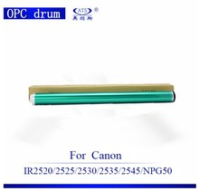 Factory direct sale compatible OPC drum for Canon IR2520/2525/2530/2535/2545/npg50