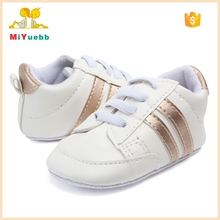 New Leather Baby Unisex Basketball Shoes