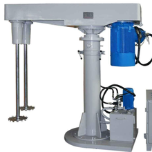 LiTengDa popular FS7.5kw/5kw paint bow-tie blade high-low two speed disperser