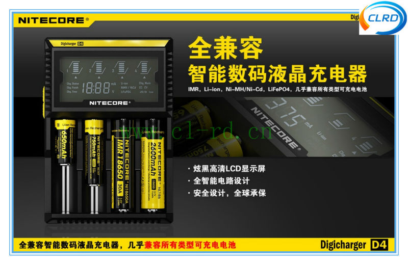 New arrival 2015 version nitecore d4 general liion battery charger original nitecore d4 charger with US EU plug fast shipping