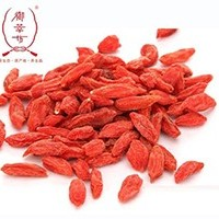 The Organic Goji Berries And Dried