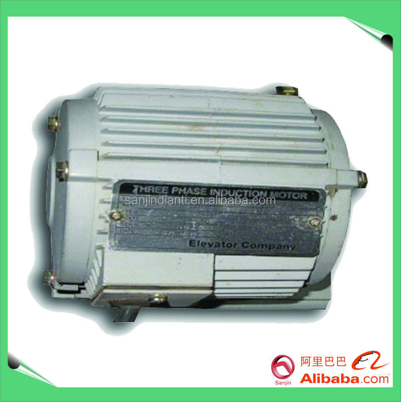 HOT!! Sigma elevator induction motor IM-050B080A, elevator motor suppliers
