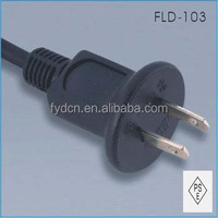 FYD-C15 Two-pin Power Cords for Japan Market/PSE approved