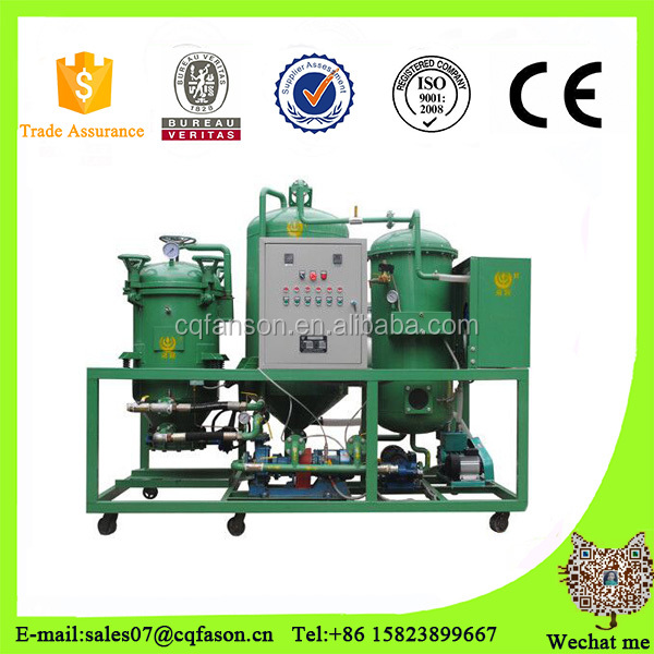 Double Stage High Vacuum Potable Transformer Oil Filtration Mchine
